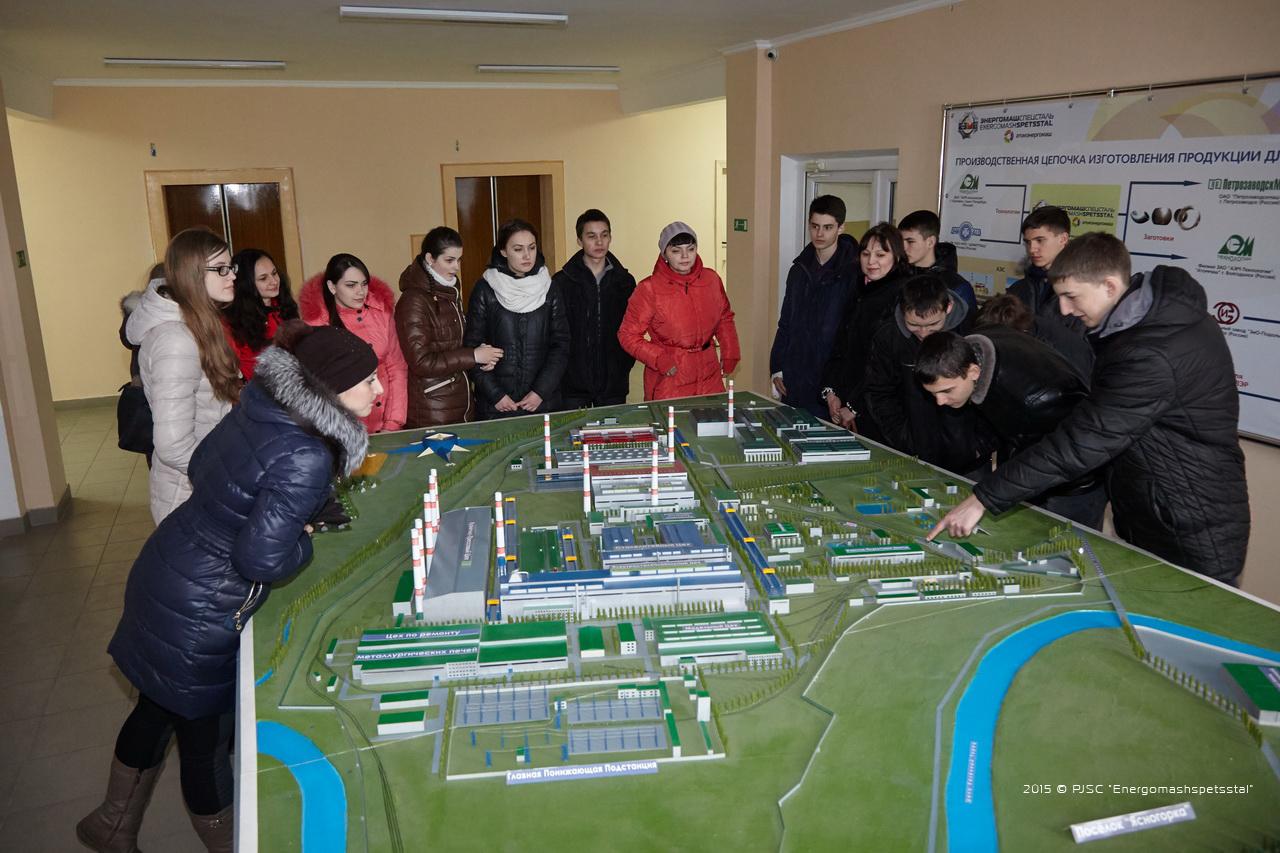 Учащиеся школы №26