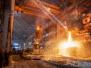 Детали реактора РИТМ-200