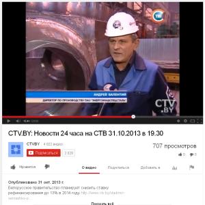 ЭМСС_PR с нуля_ctv.by2 2013